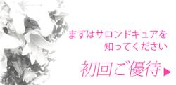 banner_yuutai