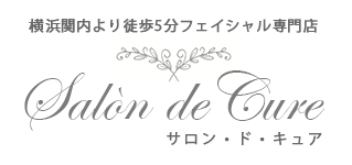 Salon de Cure 横浜 ロゴ