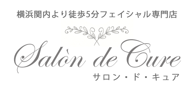 Salon de Cure 横浜 Retina Logo